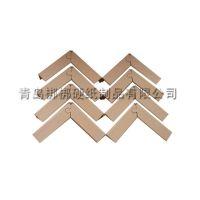 延庆县厂家专业定做供应北京相框纸护边角 值得信赖