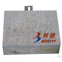 外墙A级防火岩棉保温装饰一体板