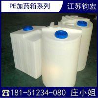 PE加药箱价格 塑料加药箱厂家