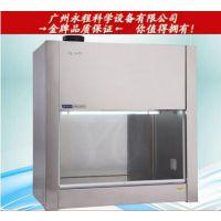 促销(越特)VD-TFG-15桌面型不锈钢实验通风柜医用化工通风厨