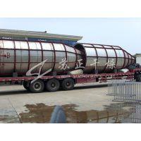 厂家推荐 植酸酶专用生产设备 压力式喷雾干燥机