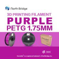 PLA/ABS/PETG1.75mm/3.0mm 3D打印丝快速成型耗材/桌面打印机耗材