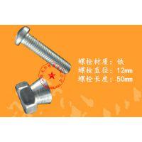 厂家销售变压器防盗锁型号价格防盗螺丝厂家报价