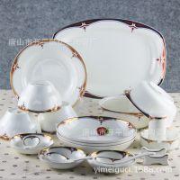 唐山正品骨质瓷56头餐具套装 定制图案 促销陶瓷家用碗盘碟礼品