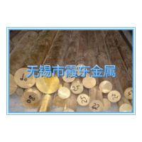 热销进口C1220铜合金 C1220铜板/铜管/铜棒 可塑性能好