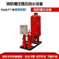 上海铂曼ZW(L)-I-X-10消防增压稳压成套给水设备