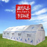 亚图卓凡大型婚宴帐篷蒙古风蒙古包红白事流动酒席事宴帐篷可移动充气大棚