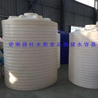 8吨外加剂储罐价格 减水剂储罐8吨聚乙烯储罐
