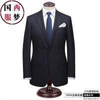 青岛城阳西装职业装定做|四方商务职业正装韩版小西服三件套