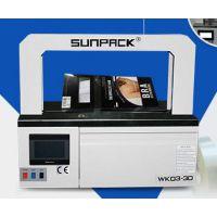 特价直销 WK03-30全新高速束带机 卡片打包机 包装盒打包机 塑胶打包机