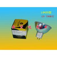 原装正品ILT灯泡L6420-F 12V 75W PCR检测ABI 7500 荧光定量仪杯泡
