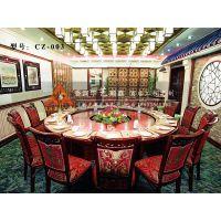 经典实木宴会餐桌圆形智能电动餐桌CZ-003华艺顺鑫