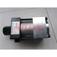 原装进口AH710-2油泵 日本昭和精机SHOW SEIKI油泵