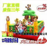 河北唐山小型充气城堡,儿童气垫蹦蹦床户外摆摊经营生意咋样?