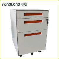 丰龙厂家直销钢制三抽文件柜 档案柜 储物柜 活动柜 铁皮柜