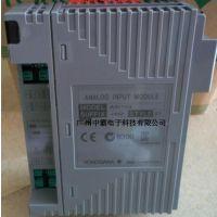 AAI543-S50