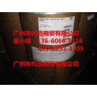 美国陶氏DOW罗门哈斯Paraloid B66热塑性丙烯酸树脂
