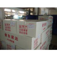 塑胶周转箱东莞市钙塑箱厂