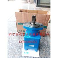 玉柴YC13-8挖掘机配件 行走马达 OMB-130 (082-2012)正宗原厂