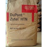 Zytel HTN52GM50EF