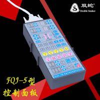 双蛇全自动乒乓球发球机战术系列FQJ-5型,各战术套路任意编程,可存储