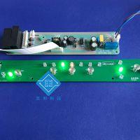 壁挂式落地式嵌入式家用空气净化器雾霾PM2.5过滤控制电路板线路板电脑板PCBA-LED灯显示