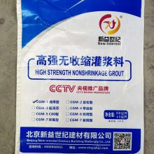 山东道钉锚固剂厂家批售质量保证铁路专用道钉锚固