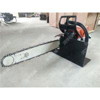 70厘米的挖树断根机 汽油树苗移植机 快捷省时的链锯挖树机