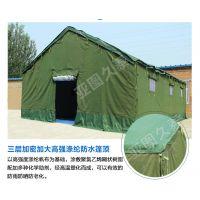 工地施工,工人住宿,户外养蜂,医疗救灾,加厚保暖厂家直销钢架帐篷(三层帐二居室)