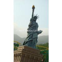 供应玻璃钢名人雕塑、玻璃钢自由女神雕塑