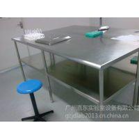 供应不锈钢实验室家具