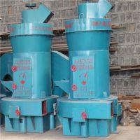雷蒙磨粉机哪家价格低巩义高峰机械雷蒙磨厂家