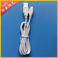 精品推荐 USB TO MICRO数据充电线 V3  V8手机数据充电线