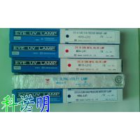 EYE(岩崎) M015-L312 金属卤素UV灯管