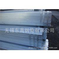 苏州供应40*40*4mm热镀锌带钢管 外墙装修镀锌方管 矩形管价格表