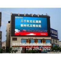 温州LED全彩广告屏多少钱一平方