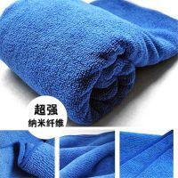 广东厂家车载超细纤维擦车巾汽车洗车毛巾批发 清洁洗车用品特价
