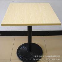 五金家具厂家供应高档现在家用餐桌  中西餐厅专用餐桌