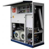 依米康SCH精密冷水系列供应依米康精密冷水系列空调 空调咨询