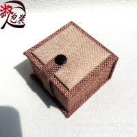 高档木质实木麻布戒指盒子玉器耳钉盒首饰盒佛珠盒礼品锦盒批发