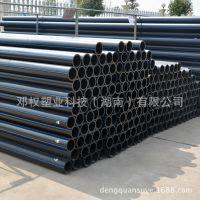 PE给水管黑色HDPE管材塑料管dn50PE管直供石嘴山吴忠中卫乌鲁木齐