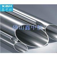 供应优质国标装饰用抛光304不锈钢圆管