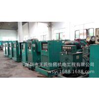 深圳出售二手康明斯310KW柴油发电机\旧发电机转让