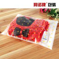 网诺服装拉链袋 30*40cm高透明塑料包装袋 印可爱小圆点 10只价