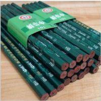 正品中华铅笔 HB 1B 2B 专业绘画铅笔 学生文具用品