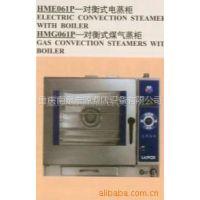 供应意大利宁诺HME061P对衡式电蒸柜