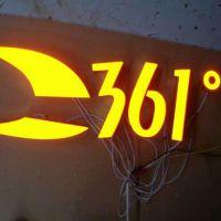 新款促销led树脂发光字 亚克力发光字,迷你发光字不锈钢字广告门头字