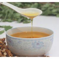 小麦胚芽油食用级国标食用油 化妆品原料批发