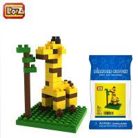 德国LOZ俐智 袋装小颗粒钻石积木长颈鹿9279 迷你小动物益智玩具