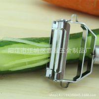 不锈钢削皮器 厨房多用刨 双头瓜刨 厨房小工具 多功能刮皮器